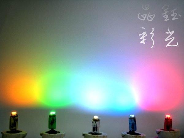 彩光LED燈泡---T5 SMD超激光 LED 晶片  儀表板 冷氣面板 轉速表 車廂燈 油錶 FIT CRV