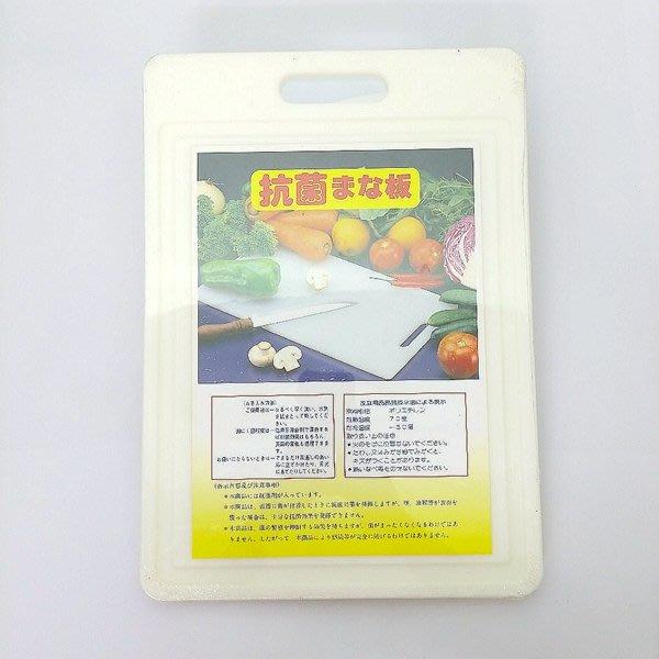 溝槽式抗菌切菜板 塑膠抗菌砧板