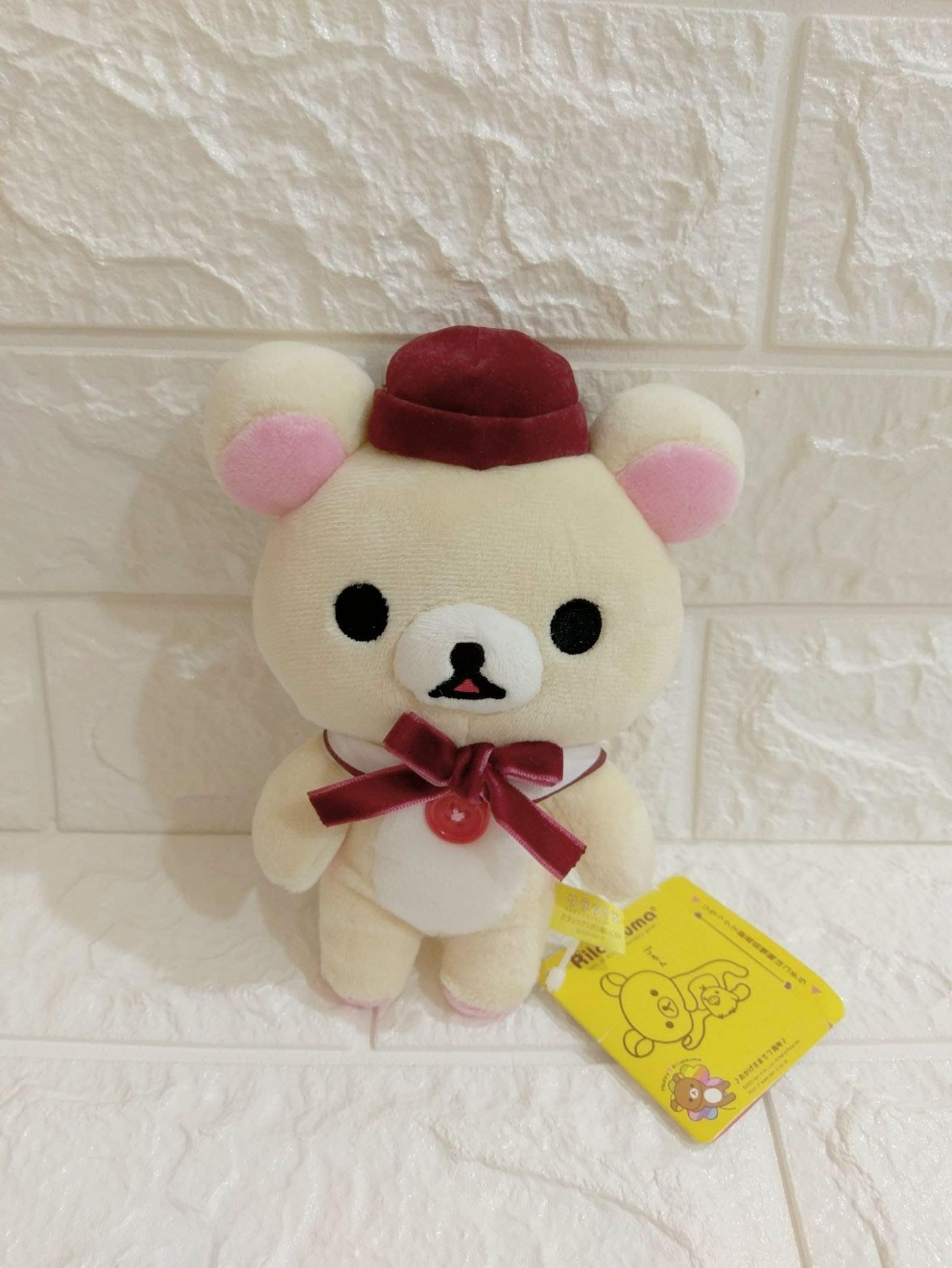 san-x rilakkuma 拉拉熊 懶妹娃娃