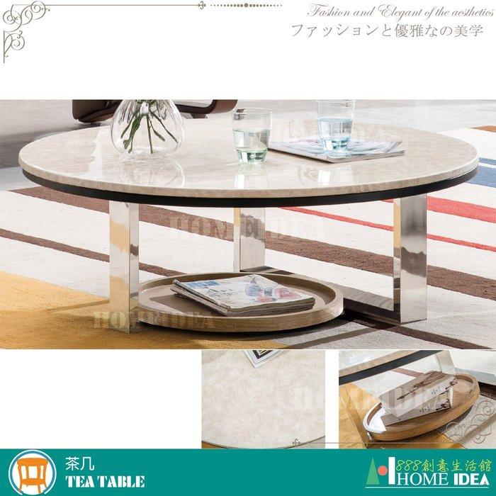 『888創意生活館』202-280-2歐柏原石大圓几$8,500元(10茶几小茶几邊桌茶几桌子摺疊桌)台中家具