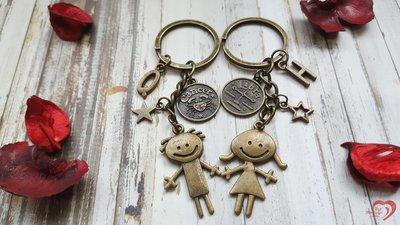 ♥ STORY SAYS ♥【復刻回憶】手創 客製 男孩女孩古銅成對鑰匙圈 吊飾 情侶 男友 女友 生日 紀念日 禮物