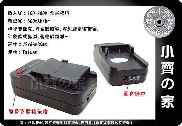 小齊的家 Panasonic DMC-GF3 GF5 GF3X GF-3 GF-5 DMW