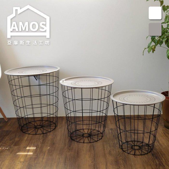【OAW003】三合一復古鐵線收納籃 Amos