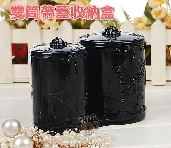 HALAGO~奢華時尚薔薇蝴蝶雙筒帶蓋收納盒/ 刷具筒/ 安娜蘇風格雙桶收納盒化妝棉盒