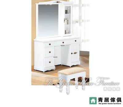 &青居傢俱&SEL-A11126-3 潔西彩繪4尺化妝台(含椅)