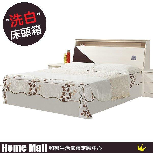 HOME MALL~ 星鑽洗白雙人5尺床頭箱 $4100 (雙北市免運費)6B
