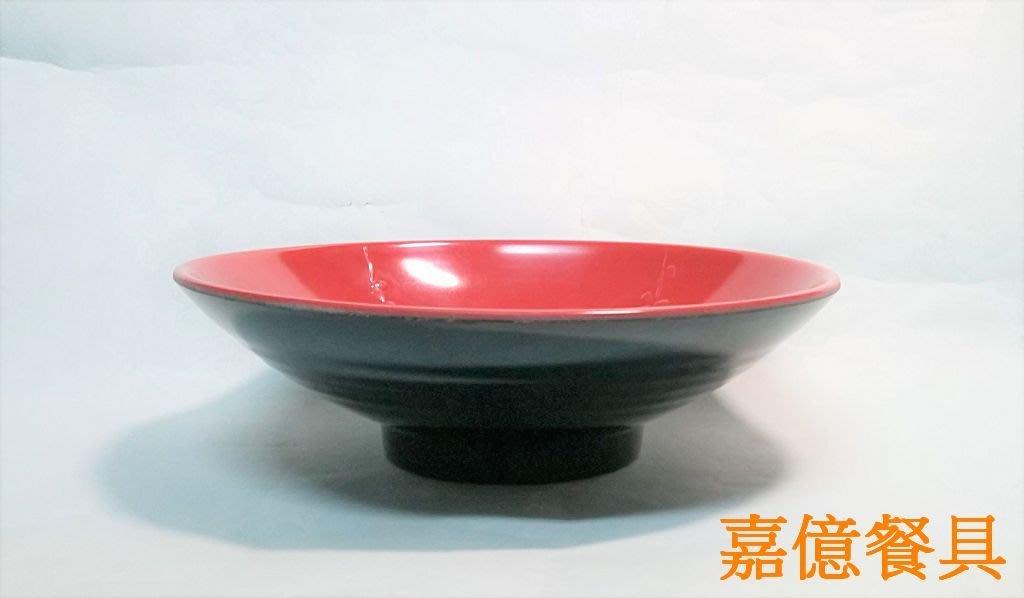 ~嘉億餐具~台灣製 美耐皿3086雙色拉麵碗 黑紅