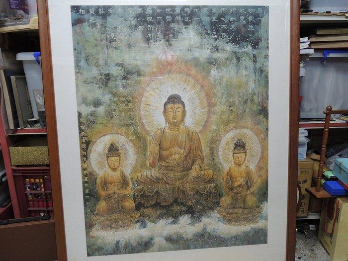 【古董字畫專賣店】林國明(林梵),如來佛,設色水墨畫作品