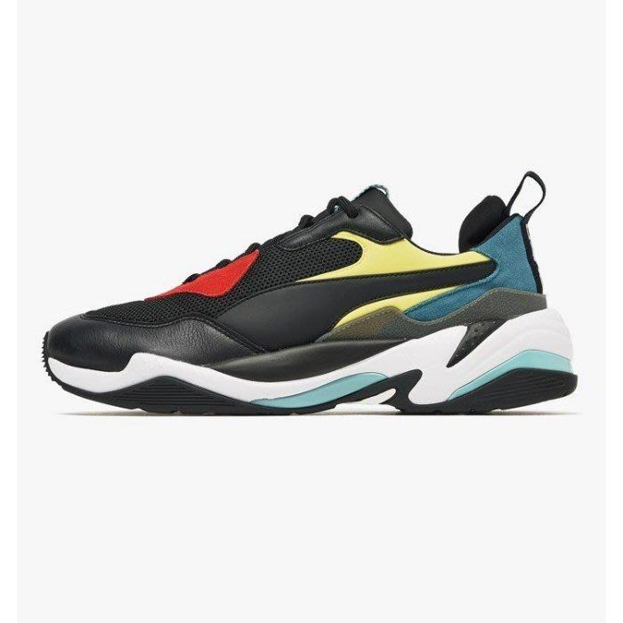 【Luxury】Puma Thunder Spectra 367516 01 運動休閒鞋 黑 黃 紅 藍 閃電光譜 男女