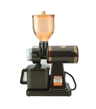 贈毛刷 ✨PLAY Coffee✨ Tiamo 700S 【黑色】 電動磨豆機 義大利刀盤 咖啡磨豆機