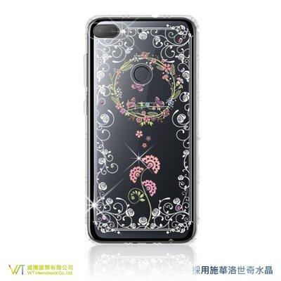 【WT 威騰國際】WT® HTC Desire 12 + 施華洛世奇水晶 彩繪空壓殼 軟殼 -【蝶戀】