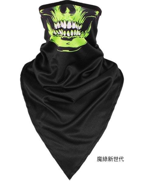 免運 超快乾 超透氣 超舒適 多功能頭巾 騎士面罩 防風 防曬 骷髏面罩 骷髏口罩 骷髏魔術頭巾哈雷 海拉風 美軍聖誕節