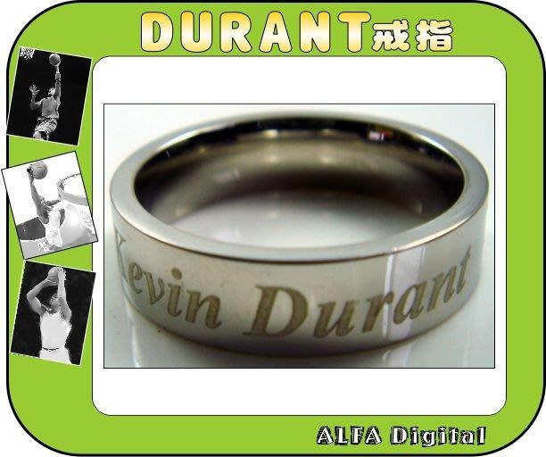 免運費!!勇士隊Kevin Durant戒指/搭配NBA球衣最酷!再送項鍊可組成戒指項鍊配戴!每組只要399元!