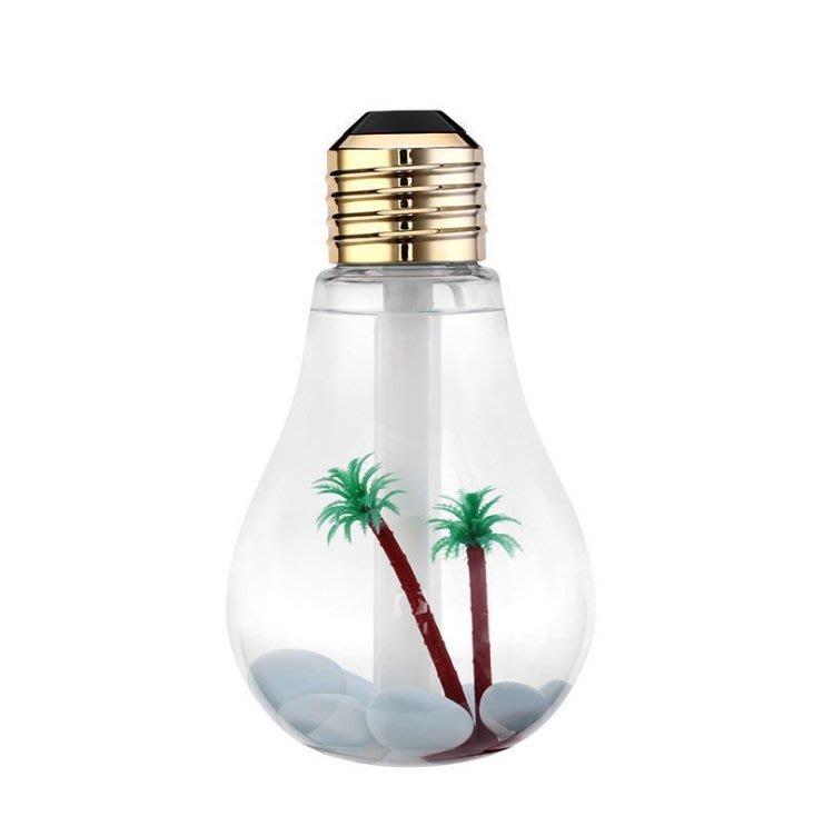【勁昕科技】燈泡加濕器 七彩變夜燈加濕器 創意迷你USB家用静音加濕器