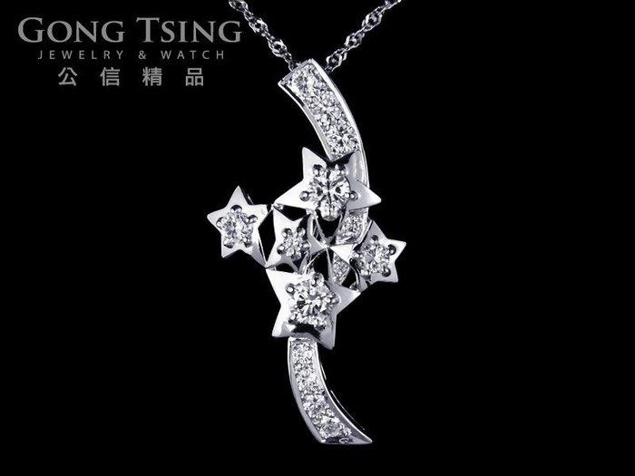 【公信精品】 白K金  天然鑽石項鍊 胸針(兩用) 共1.23克拉