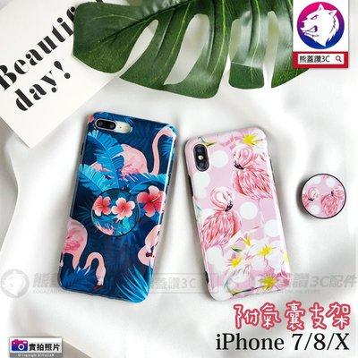 現貨【超美】紅鶴系列手機殼 附氣囊支架...