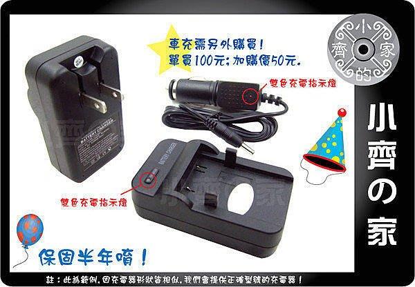 小齊的家 Panasonic Lumix DMC~FZ30  #44 ~K  #44 FZ
