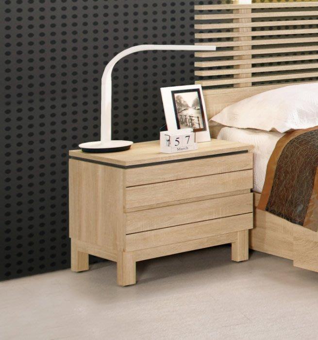 【DH】商品貨號G001-7商品名稱《斯拉米》1.7尺二抽床頭櫃(圖一)備有胡桃色.台灣製.可訂做.主要地區免運費