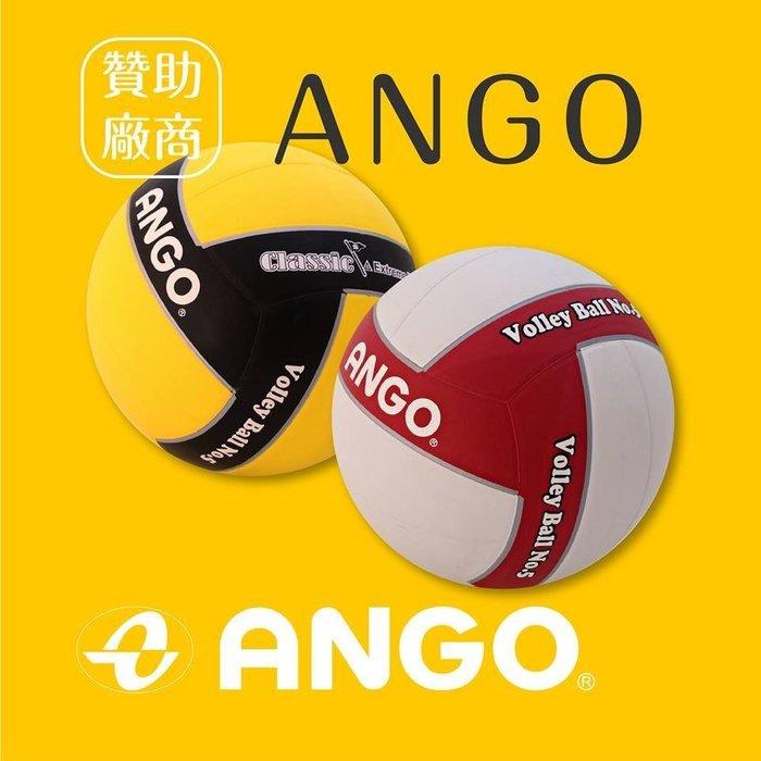 ◇ 羽球世家◇【排球】ANGO 專業三角橡膠排球 教學排球 經濟型 開學促銷特價299元 (等同conti橡膠排球等級)