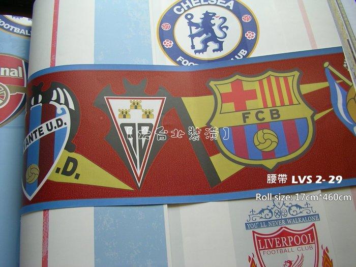 【大台北裝潢】LVS2進口平滑面純紙壁紙* 足球俱樂部徽章腰帶(2色) 每支1650元