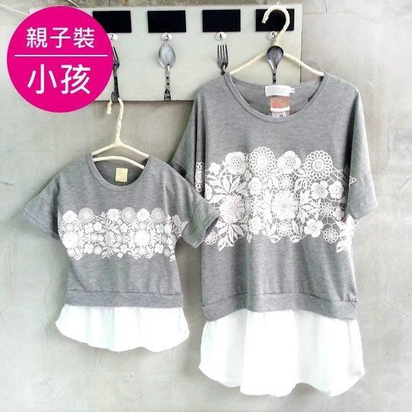 【班比納精品童裝】親子裝-氣質白色印花假兩件縮腰長版T(小孩)-灰/黑 兩色可選