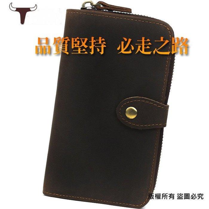 中長款錢包_男用新款復古中長款搭扣錢包多功能真皮手拿錢夾0013