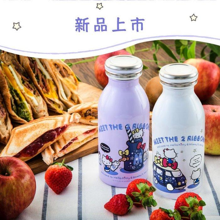 41+現貨不必等 挑戰Y拍最低價  Hello Kitty 白色 紫色 兩色可選 真空保溫牛奶瓶 350ml 小日尼三
