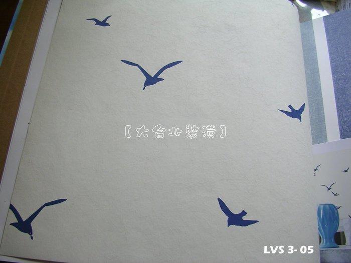 【大台北裝潢】LVS3進口平滑面純紙壁紙* 清新自然海洋風 海鷗(4色) 每支1800元