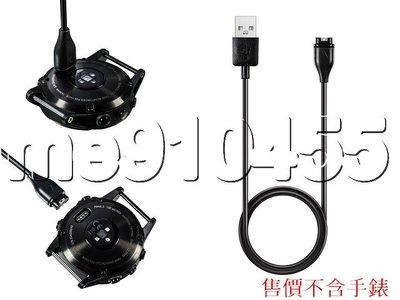 佳明 Fenix 5S / 5 / 5X 充電線 Vivoactive 3 / Vivosport 數據充電線 有現貨