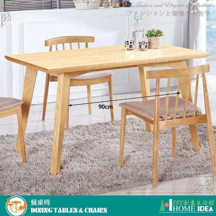 『888創意生活館』202-428-2葛麗絲4.3尺原木餐桌$6,500元(17-1餐廳專用餐桌餐椅cafe)高雄家具