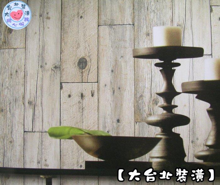 【大台北裝潢】NAT國產現貨壁紙* 仿建材 逼真木紋(3色) 每支550元