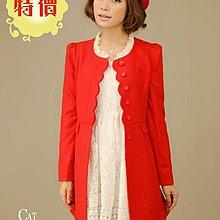 CAT WOMAN YYM6416新品版修身羊毛呢大衣女中長款呢子外套~紅色 區~ 喔!
