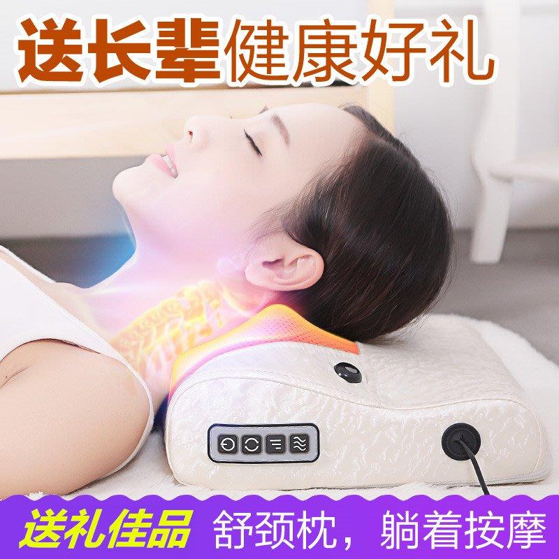 肩頸部按摩器多功能五行經絡按摩電動按摩養生疏通經絡瘦身刮痧美容儀器