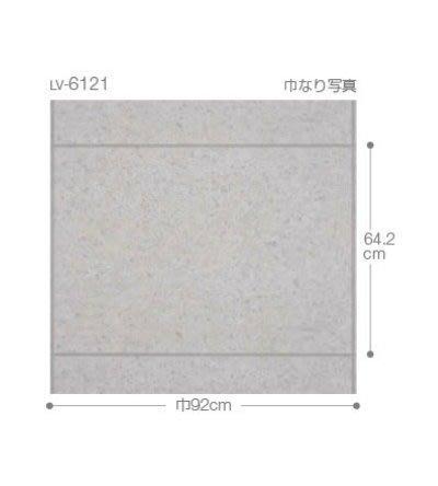 【大台北裝潢】日本進口期貨壁紙LV* 仿建材 無孔清水模水泥板