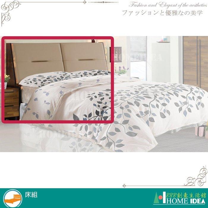 『888創意生活館』202-026-2畢卡索5尺雙色雙人床頭箱$7,200元(01床組床頭床片單人床雙人床單)高雄家具