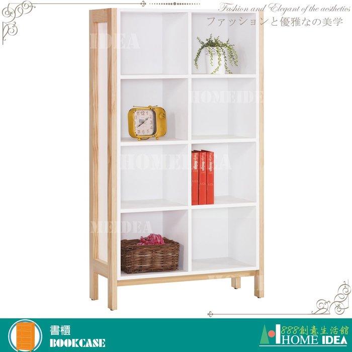 『888創意生活館』423-196-6沃利2.7尺開放書櫃$7,200元(15書櫃書架收納櫃置物櫃)台北家具