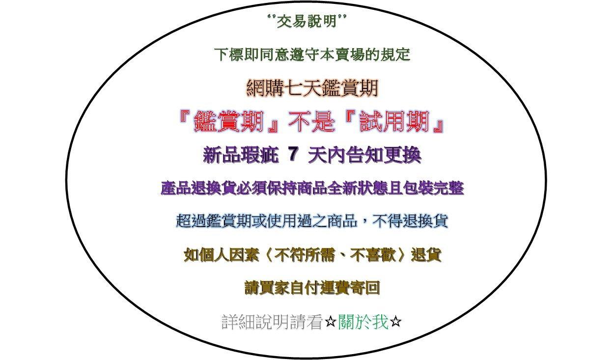 **永勝生活館**zojirushi象印熱水瓶專用上蓋@價格700元@適用CD-WBF30、CD-WBF40(CT灰色)