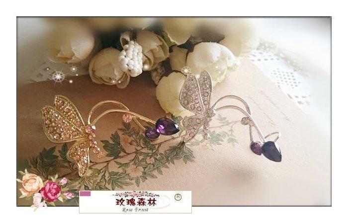 玫瑰森林-- ☆°* 美麗 晶透水鑽蝴蝶紫色水晶  時尚單邊無耳洞耳骨夾(特價) 小尺寸的