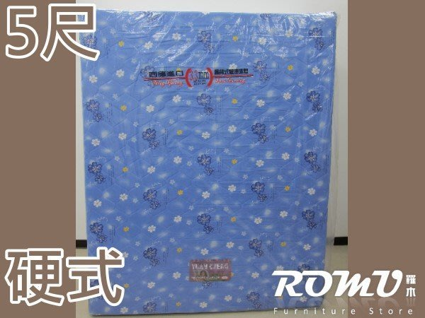 【DH】H070三呎半床墊備有5尺/6尺。台灣製,可訂做 有現貨  可參觀 試躺。特價中~