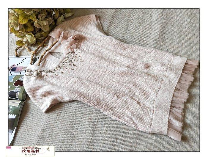 玫瑰森林-- ☆°*美麗嚴選~溫柔浪漫 雙色珠 拼接不修邊紡紗 粉色針織外搭長版上衣 (特價)