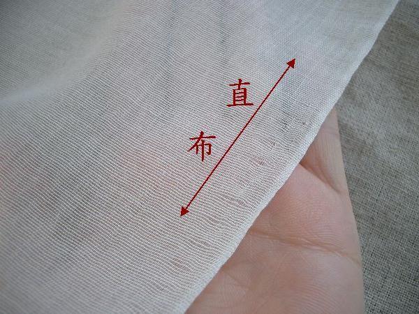 Quilt Home 拼布、縫紉、洋裁用:增加厚度和拉扯堅牢度及質感的阿匹婆襯