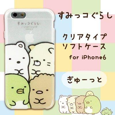尼德斯Nydus~* 日本正版 San-X 療癒系 角落生物 軟殼 手機殼 保護殼 4.7吋 iPhone 6 -角落款