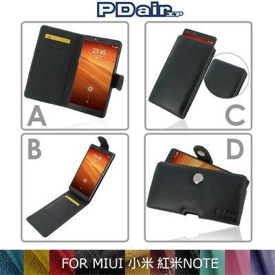 強尼拍賣~ PDair MIUI 小米 紅米NOTE 側翻 / 下掀式 手拿直式 腰掛橫式皮套 可客製顏色