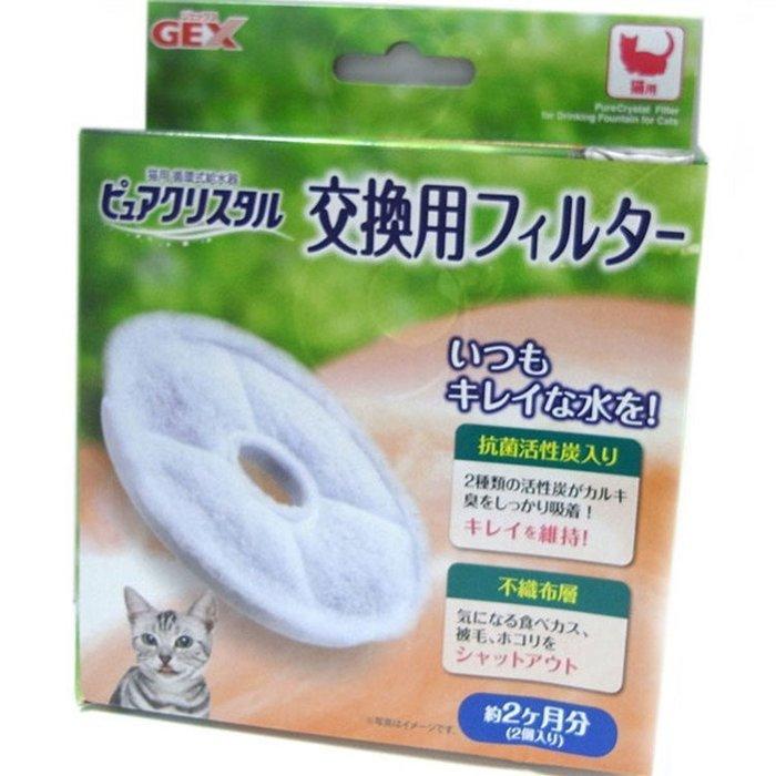 【艾塔】 五味 GEX 貓用一般濾心 濾棉  1.8L 2.3L   可共用