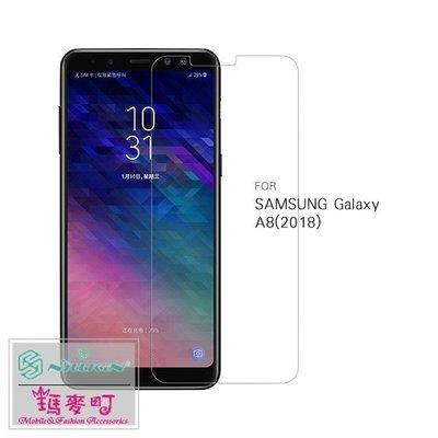 ☆瑪麥町☆ NILLKIN SAMSUNG Galaxy A8(2018) Amazing H+PRO 防爆鋼化玻璃貼