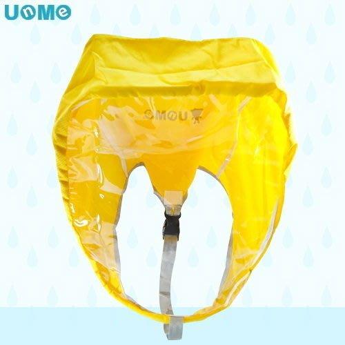 ♪ノ勤逸軒♪ノ下雨季節商品【UnMe】可拆式及加大型拉桿後背兩用書包專用雨衣-大