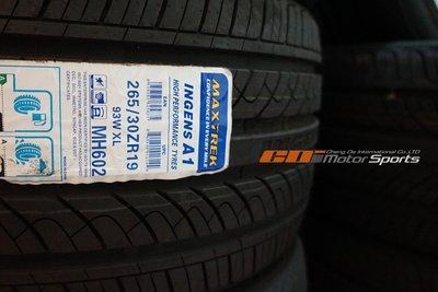 MAXTREK 新迪斯 MAXIMUS M1 265/30/19 靜音型輪胎街跑胎 / 制動改