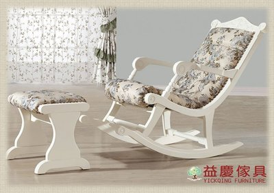 【大熊傢俱】A08B 玫瑰系列 歐式搖椅  韓式搖椅 田園風  韓式田園風搖椅 象牙白搖椅 躺椅 休閒椅 搖搖椅 碎花椅