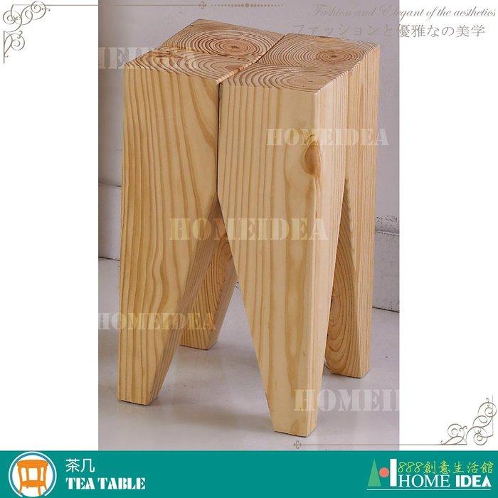 『888創意生活館』202-291-1經典本色牙椅$2,600元(10茶几小茶几邊桌茶几桌子摺疊桌)新北家具