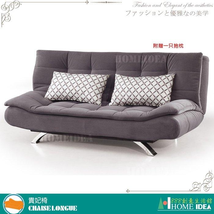 『888創意生活館』047-C618-2灰色沙發床303-5$6,600元(12貴妃椅沙發皮沙發布沙發L型沙)高雄家具
